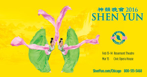 ShenYun Chicago1200x628